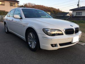 BMW 買取